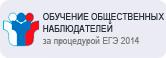 2014 1logo