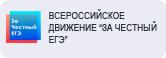 2014 2logo